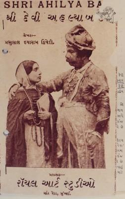 Ahilyabai