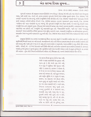 text-book-2